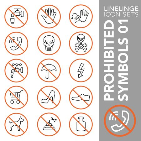 High quality thin line icons of no symbols and do not sign. Linelinge are the best pictogram pack unique design for all dimensions and devices. Vector graphic,  symbol and website content.