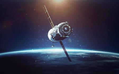 青い地球。故郷、生態学および科学のイラスト。NASA から提供された要素 写真素材