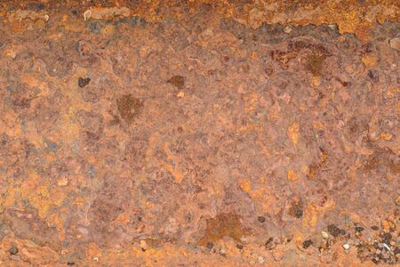 oxidate: abstract rusty Stock Photo