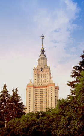 univercity: Detail of Moscow State Univercity building Stock Photo