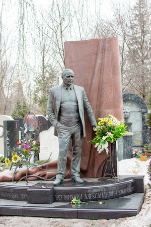 Moscow, Russia. 3 March 2017: Novodevichy Cemetery, the most famous cemetery in Moscow. Tomb soviet and russian actor Mikhail Ulyanov. Vertical images