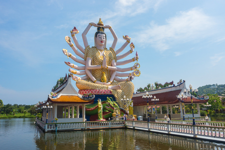 Wat Plai Laem temple and 18 hands Guanyin or Guan Yin statue on Koh Samui island in Thailand. Stock Photo