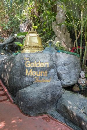 BANGKOK, THAILAND - December 21 2017: Wat Saket. Golden Mount. Wat Saket or the Temple of the Golden Mount, Bangkok, is an ancient temple dating back to the Ayutthaya Period