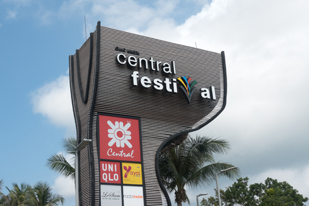 KOH SAMUI, THAILAND - December 15, 2017: CentralFestival in Koh Samui. Central Festival Samui is a shopping mall in a resort style, located in the centre of Ko Samui.