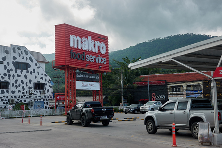 KOH SAMUI, THAILAND - December 15, 2017: Makro Cash and Carry Food Service