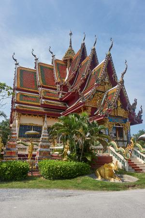 Wat Plai Laem temple at Samui Island, Thailand. Stock Photo
