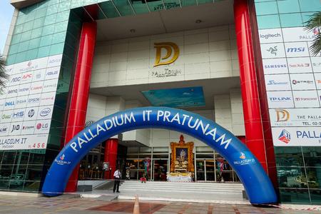 BANGKOK, THAILAND - December 6, 2017: Palladium IT Pratunam facade. Palladium IT is a mall which specializes in gadgets, computer parts and accessories.