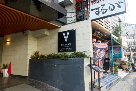 BANGKOK, THAILAND - December 6: V Residence Serviced Apartment, V Residence offers Bangkok serviced apartments with a contemporary design, spacious living areas, luxury bathrooms, quality furnishings. Editorial