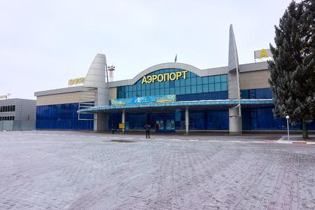 Ust-Kamenogorsk, Kazakhstan. - December 4, 2017 Ust-Kamenogorsk airport Oskemen Airport