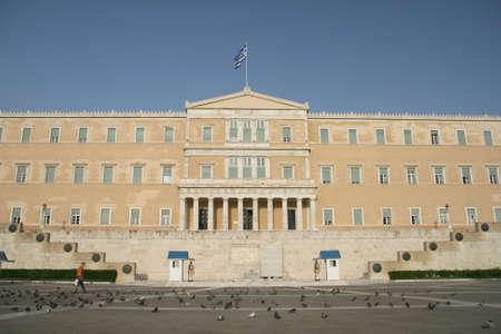 syntagma: Parlamento greco