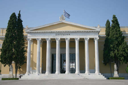 neoclassical building of zapeion athens greece
