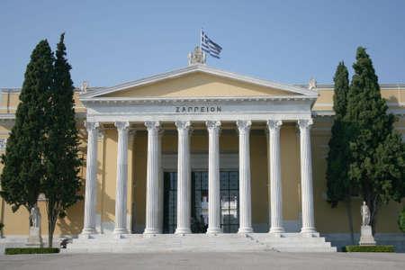 neocl�sico: edificio neocl�sico de zapeion Atenas Grecia