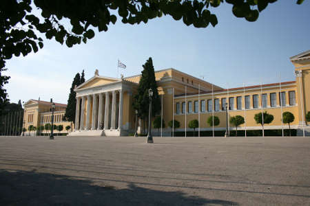 neoclassic: neoclassical building of zapeion athens greece