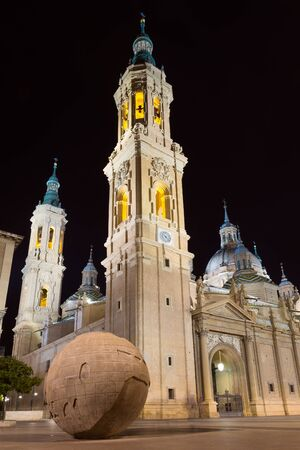 Basilica of Our Lady of the Pillar. Night view Stock Photo