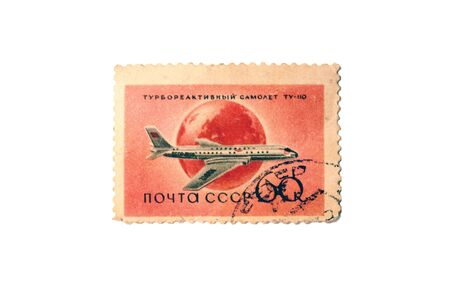 Old postage stamp production of the Soviet Union, isolated Фото со стока
