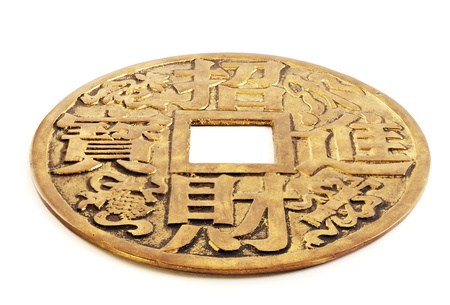 The Chinese coin of happiness , isolated on white. photo