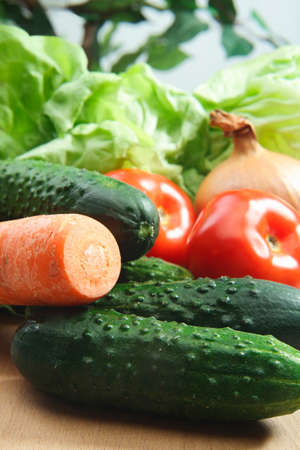 crudite: Fresh vegetables Stock Photo