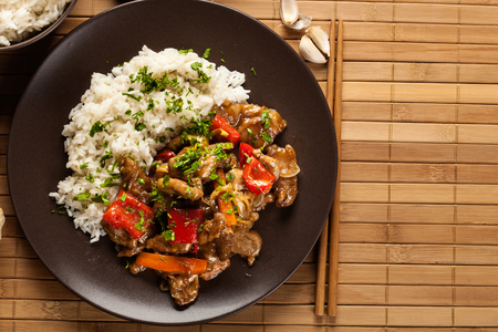 mung: Chinese sticky pork sirloin roasted with a sweet and savory sauce served with boiled rice