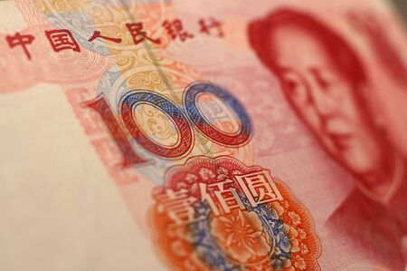 close-up of Chinese currency