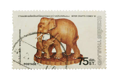 THAILAND - CIRCA FEBRUARY 1981: A postage stamp printed in Thailand shows image of  Thai handicrafts and commemorate the International Handicraft Exhibition held in Thailand,  circa February 6, 1981