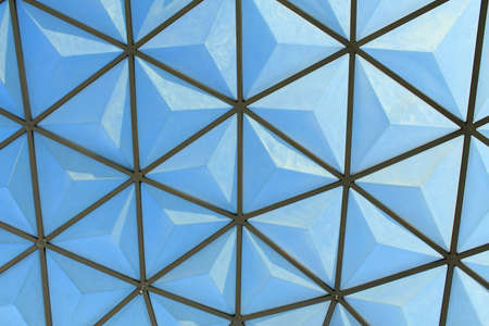 Dome for tropical plants photo