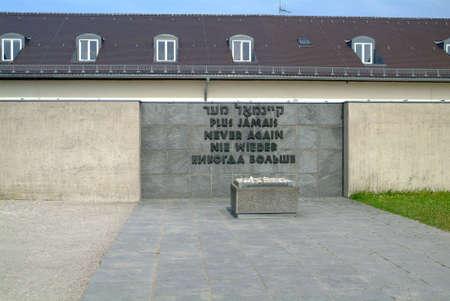 kz: international memorial in the former KZ Dachau