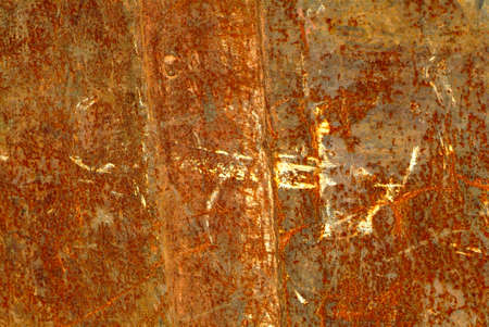 a brown and old rusty wall frontside photo