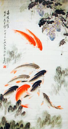fish tail: symbol fortune carp koi picture Stock Photo