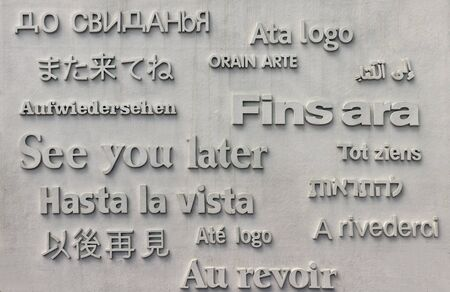 See you later - inscription on stone background Barcelona from Tibidabo photo