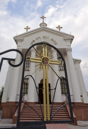 Holy Cross Temple of the Faith, Hope, Love and mother of Sofia. Poltava, Ukraine photo