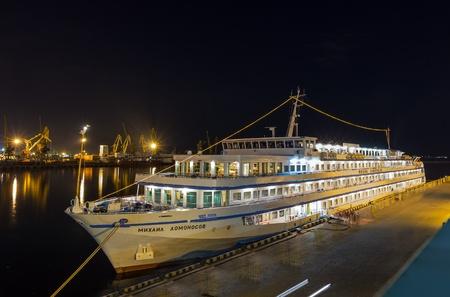 ODESSA, Ukraine - August 18  Cruise ship MIKHAIL LOMONOSOV came into the port of Odessa, Ukraine on August 18, 2013  Odessa is the biggest cruise port of Ukraine