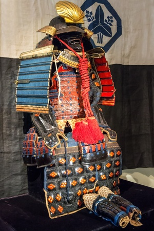 Japanese medieval samurai armor  photo