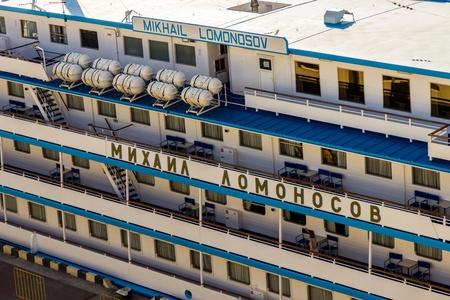 ODESSA, Ukraine - August 18: Cruise ship MIKHAIL LOMONOSOV came into the port of Odessa, Ukraine on August 18, 2013. Odessa is the biggest cruise port of Ukraine.