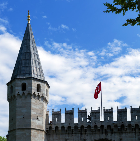 salutation: fortress Salutation Topkapi Palace Istanbul Turkey Editorial