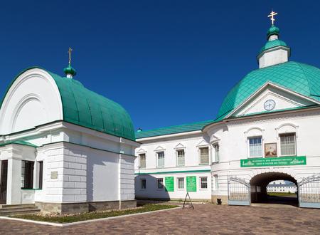 The Holy Trinity St. Alexander of Svir Monastery. Leningrad Oblast. Russia photo