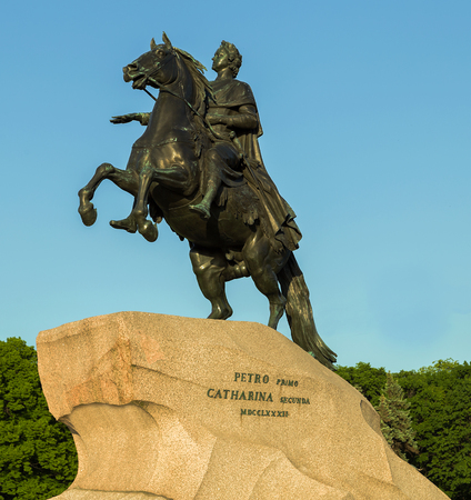 peter the great: Monument of Russian emperor Peter the Great. Saint-Petersburg, Russia.