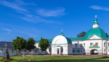 The Holy Trinity St. Alexander of Svir Monastery. Leningrad Oblast Russia photo