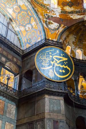 aya sofia: ISTANBUL, TURKEY - 1 MAY, 2014: Interior of the Hagia Sofia Mosque. The Church of the Holy Wisdom, known as Hagia Sophia in Greek, Sancta Sophia in Latin, and Ayasofya or Aya Sofya in Turkish.