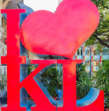 kl: I LOVE KL is a must photo in Kuala Lumpur, Malaysia