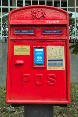 Post Boxes, Pejabat Pos Besar, Kuala Lumpur, Malaysia Stock Photo - 45848275
