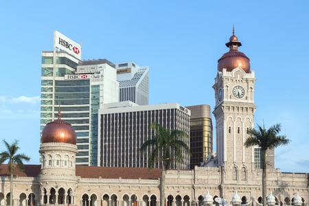 merdeka: KUALA LUMPUR, MALAYSIA - FEBRUARY 21, 2015 - View of the historic city centre in Kuala Lumpur. Exterior Sultan Abdul Samad building Merdeka Square at Kuala Lumper, Malaysia