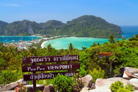 View Point bay Koh Phi Phi Don in andaman sea, Phuket, Krabi, South of Thailand. Stock Photo