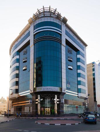 DUBAI, UAE - January 24, 2016: Arab African international bank, Dubai city, United Arab Emirates 新聞圖片