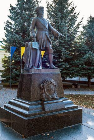 Russian emperor Peter the Great 1 bronze copper monument in Reserve «Battle of Poltava» Ukraine.