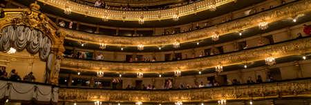Mariinsky Theatre, historic theatre of opera and ballet in Saint Petersburg, Russia: Saint-Petersburg, Russia, July 07, 2014