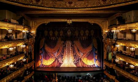 Mariinsky Theatre, theater stage of opera and ballet scene intermission in Saint Petersburg, Russia. Saint-Petersburg, Russia, July 07, 2014 Sajtókép