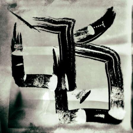 Grunge texture background Illustration
