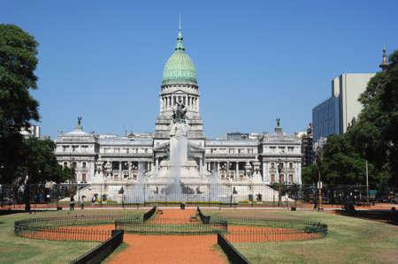 il palazzo del governo di Buenos Aires Archivio Fotografico