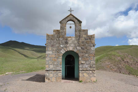san rafael: chapel San Rafael on argentinas andes Stock Photo