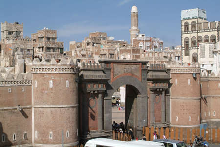 Old San capitale dello Yemen